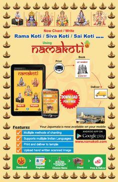 Now Chant Ram koti/Shiva koti/Sai koti by multiple methods of chanting using Namakoti app. Download the free namakoti application