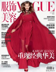 Karlie Kloss is Red Hot in Valentino for Vogue Chinas December 2012 Cover