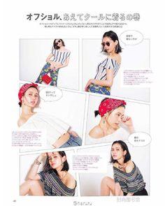 Hirukawa Yu, ひるかわゆう, 比留川游, 일본잡지, 패션잡지