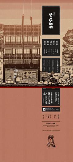 和風 | 縦長のwebデザインギャラリー・サイトリンク集|MUUUUU_CHANG Web DESIGN Showcase Page Layout Design, Website Design Layout, Website Design Inspiration, Web Layout, Web Design Inspiration, Ad Design, Japanese Graphic Design, Illustrations, Graphic Design Typography