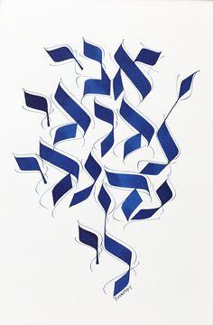 "Ani lédodi védodi li - BLEU OUTREMER (from <a href=""http://www.script-sign.com/galerie/picture.php?/512/category/calligraphie_hebraique_sur_papier"">Galerie de calligraphies hébraïques / hebrew calligraphy gallery</a>)"