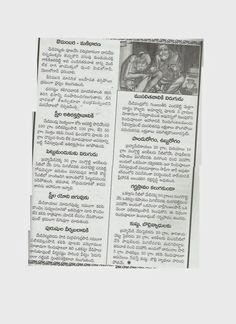 AYURVEDAM - ఆయుర్వేదం
