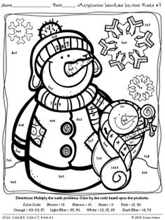 MULTIPLICATION Snowflake Solutions ~ Math Printables Color By The Code Puzzles For Winter To Practice multiplication facts. ~This Unit Is Aligned To The CCSS. Each Page Has The Specific CCSS Listed.~ This set includes 4 snowman themed math puzzles.$