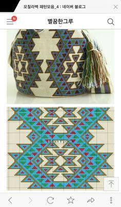 Wayuu Clutch Fashions, Many fashions of knitting purses .This Pin was discovered by PamWayuu-Kupplungsmodelle - Robin Cadmus - Willkommen bei Pin WorldCrochet bag made with the W Crochet Chart, Crochet Motif, Diy Crochet, Crochet Stitches, Tapestry Crochet Patterns, Loom Patterns, Cross Stitch Patterns, Mochila Crochet, Tapestry Bag