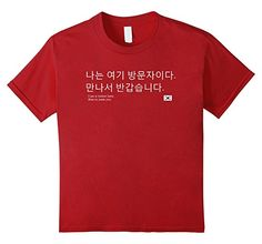 Kids Korean I am a visitor here. Nice to meet you T-shirt 12 Cranberry