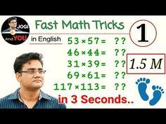 Fast Math Tricks | Multiply 2 Digit Numbers having Same Tens Digit & Ones Digits Sum is 10 - YouTube