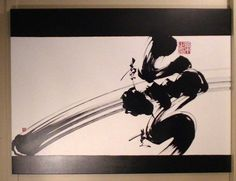 """No 12 """" Mu … Clear thought """" Lacquer over acrylic and traditional sumi ink on stretched canvas 900 x 1200 x 35mm"""