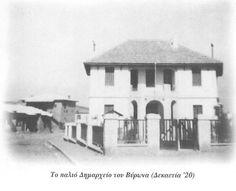 Το παλιό Δημαρχείο Βύρωνα. Δεκαετία '20.  Τότε ήταν Πολυϊατρείο του Ελληνικού Ερυθρού Σταυρού. Το 1934, που ο Συνοικισμός Βύρωνος έγινε Δήμος Βύρωνος , στεγάστηκε σε αυτό το κτίριο το Δημαρχείο της πόλης. Painting, Art, Art Background, Painting Art, Kunst, Paintings, Performing Arts, Painted Canvas, Drawings