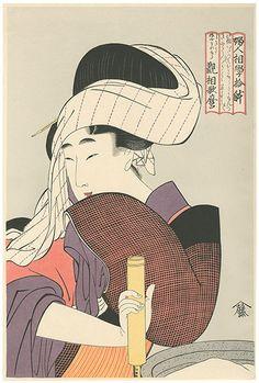 "Japanese Ukiyo-e Woodblock print, Utamaro, ""Beauty With Grinding Mill"" Japanese Art Prints, Japanese Artwork, Traditional Japanese Art, Japan Art, Graphic Design Posters, Woodblock Print, Vintage Japanese, Erotic Art, Lovers Art"