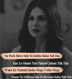 42 Best Stylish Girls Attitude Shayari in Hindi with Images Bewafa Quotes, Maya Quotes, Lovers Quotes, Hurt Quotes, Girly Quotes, Romantic Quotes, Words Quotes, Qoutes, Famous Quotes