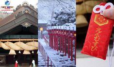 Que tal aproveitar o feriado do fim e começo de ano para visitar os locais poderosos para o amor, relacionamentos e casamentos no Japão? Confira os 7 santuários.