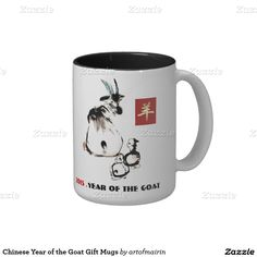 Chinese Year of the Goat Gift Mugs with a vintage traditional Chinese painting of the Goats. Matching cards, postage stamps, traditional red envelopes and other products available in the artofmairin store at zazzle.com