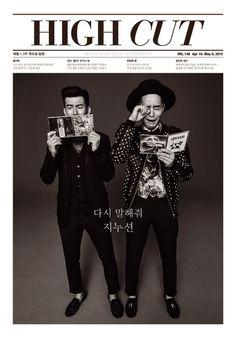 "Jinusean Discusses The Release of Their New Album in Photoshoot with ""High Cut"" High Cut Korea, Korean Entertainment, Boy Fashion, Music Videos, Hip Hop, Fashion Photography, Menswear, Punk, Photoshoot"