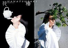 「12の顔」Creation of Beauty ハナツブヤキ|企業文化誌 花椿|資生堂