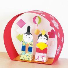 Paper Flower Garlands, Paper Flowers, Student In Japanese, Diy For Kids, Crafts For Kids, Hina Matsuri, Hina Dolls, Boys Day, Japan Crafts