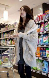 Cozy Sweater Coat