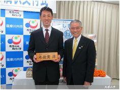 ハム木佐貫スポーツ大使任命 ― スポニチ Sponichi Annex 野球  (via http://www.sponichi.co.jp/baseball/news/2013/12/27/gazo/G20131227007275210.html )