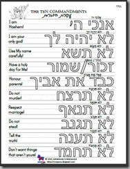 1000 images about jewish education resources on pinterest torah open source projects and. Black Bedroom Furniture Sets. Home Design Ideas