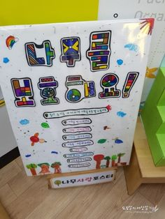 Environment, Kindergartens, Kindergarten, Preschools, Pre K, Kindergarten Centers