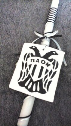 Handmade.. Easter Candle.. Black & White.. PAOK..