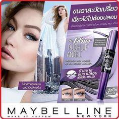 Maybelline The Falsies Push Up Angel Mascara Very Black