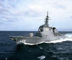 JS Myōkō (DDG-175) - Kongō class Destroyer (Japan)