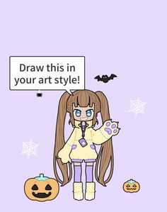 Art Style Challenge, Drawing Challenge, Cartoon Art Styles, Inktober, Fashion Art, Art Ideas, Your Style, Challenges, Pastel