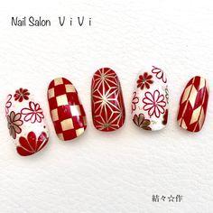 Summer Holiday Nails, Christmas Nails, Summer Nails, Simple Nail Art Designs, Easy Nail Art, Nail Designs, New Year's Nails, Great Nails, Anime Nails