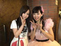 Watanabe Miyuki, Hoshino Minami