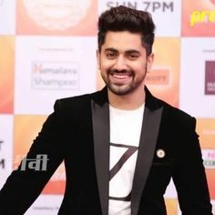Zain Imam, Crushes, Handsome, Celebs, Actresses, Blazer, Guys, My Love, Men