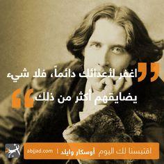 اقتبسنا لك اليومم من مكتبة أبجد. لمزيد من اقتباسات أوسكار وايلد زوروا صفحة اقتباساته على موقع أبجد