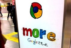 Google Chrome 18 Comes out with improved graphics and 9 security fixes