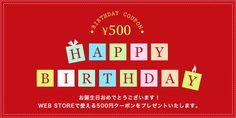 未読359件 - Yahoo!メール