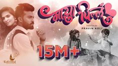 10+ Best Marathi Songs Download / Marathi DJ Songs Download images in 2020  | marathi song, dj songs, songs