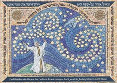 Beautiful Jewish calendar that I am just going to use for the artwork! :)