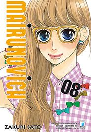Mairunovich ~ You stupid, stupid, stupid girl! Ah, the late bloomers. Just wish they wouldn't make the same mistakes as the rest of us. Princess Peach, Princess Zelda, Disney Princess, Stupid Girl, Anime Characters, Fictional Characters, Manga To Read, Shoujo, Art
