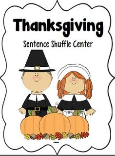 Thanksgiving #1 Fluency Center: Sentence Shuffle - aligned with Common Core $