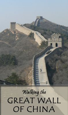 Walking the Great Wall of China | Savored Journeys