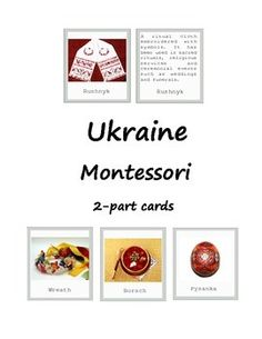 FREE montessori printables! This is cultural material. Ukraine is my motherland and it is  important for me to spread its culture and show people around the  world its beauty! It is made of picture+word cards and description+word cards.  Materials consists of  - 16 picture word cards - 16 discription+word cards Montessori Homeschool, Montessori Classroom, Montessori Toddler, Homeschooling, Learning Cards, Baby Learning, Geography For Kids, Toddler Class, Matching Cards