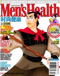 Li Shang on the cover of Men's Health