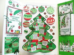 New Years Decorations, Festival Decorations, Diy And Crafts, Crafts For Kids, Paper Crafts, Winter Activities, Preschool Activities, School Projects, Projects For Kids