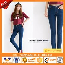 HuaDeusa sexy ladies sex photo women jeans with the wholesale price Best Seller follow this link http://shopingayo.space