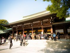 God Rejects Wish At Meiji Shrine After Woman Claps Three Times