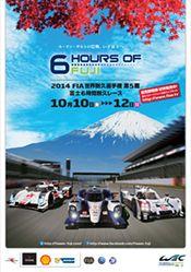 【6 Hours of Fuji】2014 FIA World Endurance Championship 6 Hours of Fuji|FIA 世界耐久選手権 富士6時間耐久レース|WEC