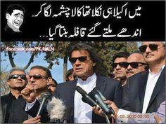 Imran khan with dark glasses