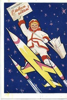 1960 Year Nice Russian Space Theme Christmas Rocket USSR Soviet | eBay