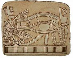 Eye of Horus Relief | Museum Store Company gifts, jewelry and more