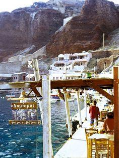 Santorini's Ammoudi Port