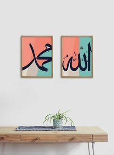 Allah & Muhammad as a set I Beautiful Calligraphy I Peach- Teal Colours I Wall Art Print I Frame Not Included - rosalie Arabic Calligraphy Art, Beautiful Calligraphy, Arabic Art, Calligraphy Alphabet, Islamic Art Pattern, Pattern Art, Islamic Paintings, Islamic Wallpaper, Allah Wallpaper