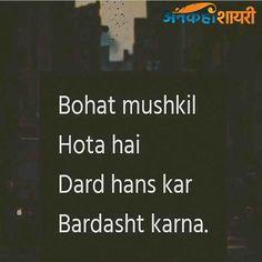 #breakup #dard #pyar #dosti #life #aashiq #words#pen#paper #notebook#diary#poem#poems#shayar#typewriter#writersofinstagram#thinkers_and_writers#writerscommunity#hindipoetry#shayari#hindiwriters#hindishayari#loveshayari#2lineshayari#feelthewords#ankahishayari  Read more @ https://ift.tt/2J5Ob6L